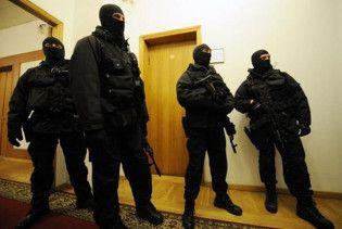 """Рада припинила дію комісії у справі про захват """"Нафтогазу"""" бійцями СБУ"""