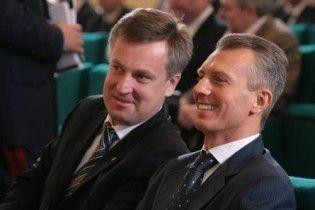 Наливайченка знову просять звільнити Хорошковського