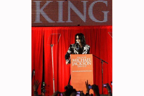 """""""Король поп-музики"""" залишає сцену"""