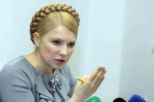 Тимошенко хоче внести корективи у програму співпраці з МВФ