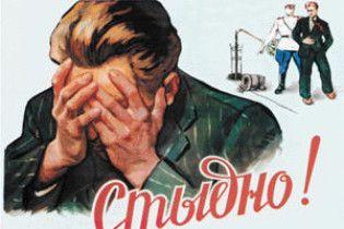 Українським чиновникам заборонили бути товстими і брудними