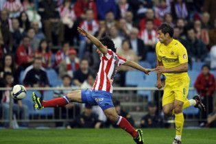 """""""Реал"""" і """"Атлетико"""" здобули надважливі перемоги"""