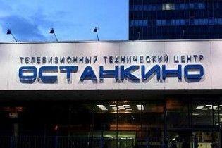 """Московські правоохоронці шукають в телецентрі """"Останкіно"""" вибухівку"""