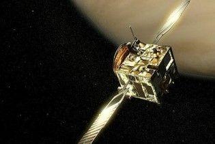 NASA готує нову місію на Венеру