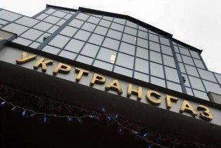 """Звільнено главу компанії """"Укртрансгаз"""" - ЗМІ"""