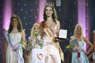 Королевою України знову стала Елеонора