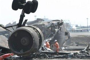 У міжнародному аеропорту Токіо - аварія літака