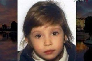 У Франції викрадена донька француза та росіянки