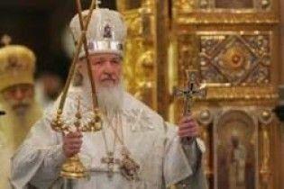 Патріарх Московський відвідає Київ у липні