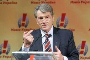 """""""Наша Україна"""" заборгувала 37 мільйонів гривень"""