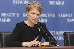 Захід вважає роботу Тимошенко зразком антикризового менеджменту