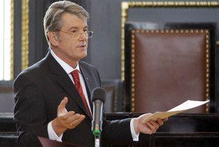 Ющенко: без України Європа не вийде з кризи