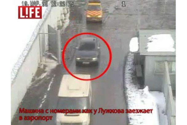 """Нові подробиці гучного пограбування в Москві, вже названого """"лужковською справою"""""""