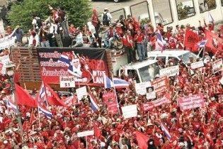 Тайські опозиціонери пообіцяли побити рекорд акцій протесту в світі