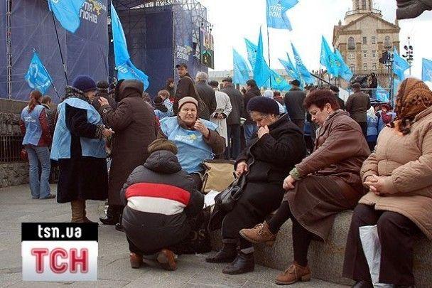 Всеукраїнський протест регіоналів