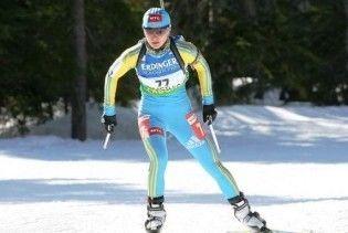 Українська біатлоністка блискуче перемогла на Універсіаді