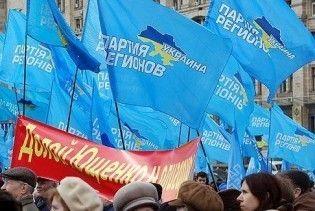 ПР: статистику акцій протесту навмисно знижує Луценко