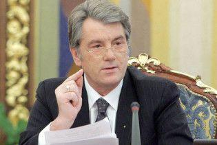 В НУ-НС сподіваються, що Ющенко не балатуватиметься у президенти