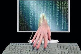 Вкрадено паролі до 10 тисяч поштових скриньок на Hotmail