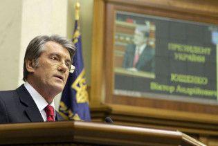 Ющенко переніс свій виступ у Раді на 31 березня