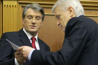 Ющенко приніс у парламент нову Конституцію