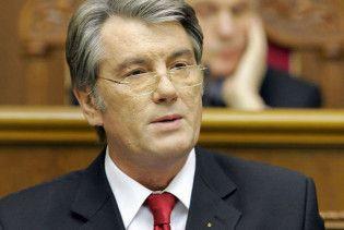 Ющенко попросив Раду швидко розглянути нову Конституцію