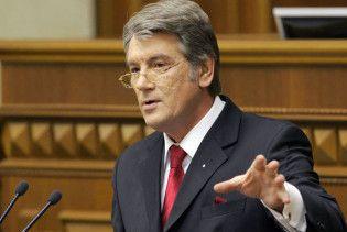 Ющенко просить у Ради забрати у нього відповідальність за уряд