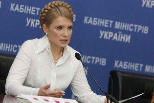ЗМІ: Тимошенко відправлять у відставку 14 квітня