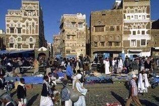 В Ємені викрали європейських туристів