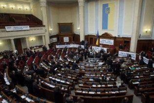 БЮТ закликав заборонити перевибори Ради