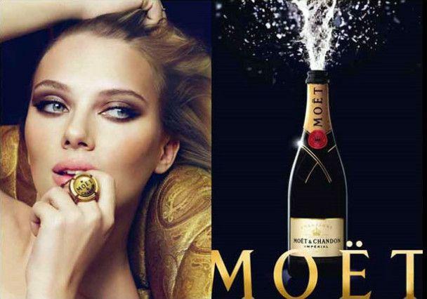 Скарлетт Йоханссон рекламує шампанське