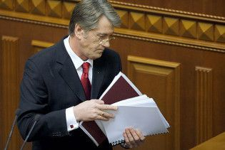 Ющенко надіслав свою Конституцію до Венеціанської комісії