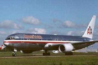 У США на борту літака, який відправлявся до Нью-Йорка, шукали терористів