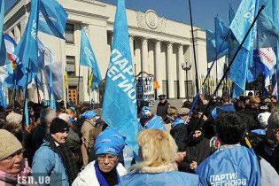 ПР: акціями протесту ми рятуємо Україну від силового протистояння