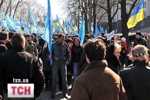 Акція протесту ПР під Верховною радою