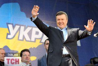 """Янукович пишається тим, що він """"молодий і провінційний"""""""