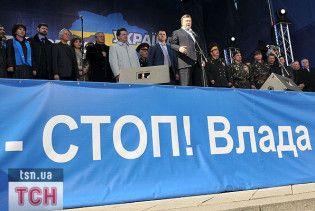 Партія регіонів звинуватила уряд в корупційних схемах