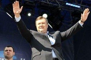 Янукович проводить тендер на прем'єрську посаду