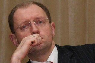 Яценюк не поїхав до Ужгорода через побоювання провокацій з боку Ратушняка