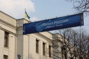 СБУ буде розбиратися з антиукраїнською рекламою в Києві