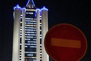 """Компанія RosUkrEnergo винна """"Газпрому"""" півмільярда доларів"""