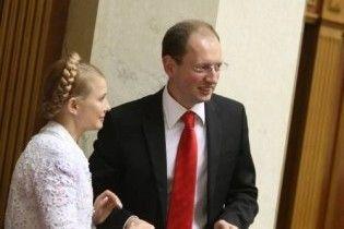 Тимошенко порадили об'єднатися з Яценюком проти Януковича