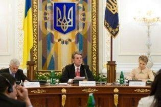Ющенко вирішив допомогти банкам добрим словом