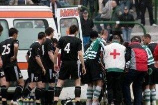 Арбітр врятував життя футболісту на полі