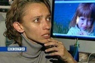 Росіянку, яка викрала власну доньку, суд видав Франції