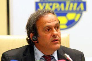 Міста-господарі Євро-2012 будуть названі 13 травня