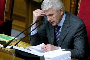 """Литвину необхідні """"пивні"""" мільйони для сплати боргів"""