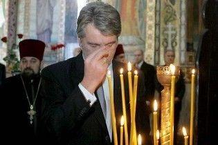 Ющенко покликав Януковича й Тимошенко разом зустрічати Великдень