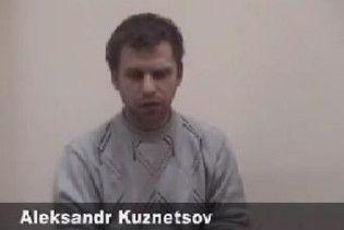 Затриманий в Грузії російський провокатор вилетів до Києва
