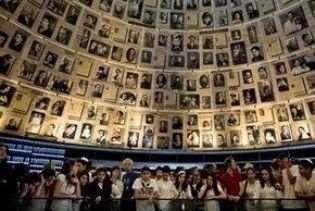 Ізраїль вшанував пам'ять жертв Холокосту